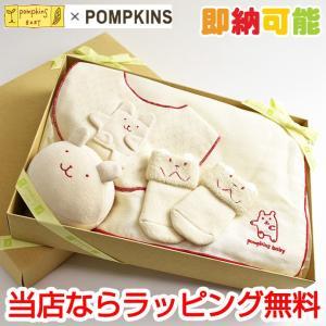 出産祝い オーガニック ギフトセット 日本製 名入れ ミニスタイ ガーゼ ベビーソックス|omutsufactory