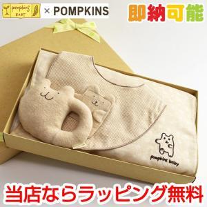 出産祝い オーガニック ギフトセット ベビー 日本製 名入れ ミニスタイ ガーゼ|omutsufactory