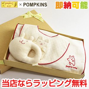 出産祝い オーガニック ギフトセット 日本製 名入れ ミニスタイ ガーゼ ベビー|omutsufactory