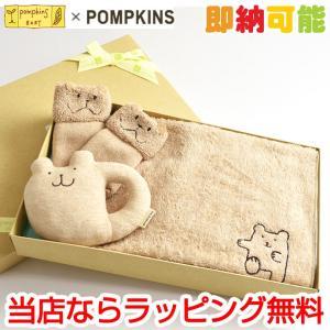 出産祝い オーガニック ギフトセット 日本製 名入れ ガラガラ ベビーソックス|omutsufactory