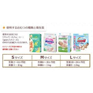 おむつケーキ オムツケーキ 出産祝い 出産祝 ...の詳細画像1