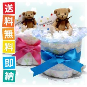 おむつケーキ オムツケーキ 出産祝い 出産祝 スタンダード ミニ おむつケーキ|omutsufactory