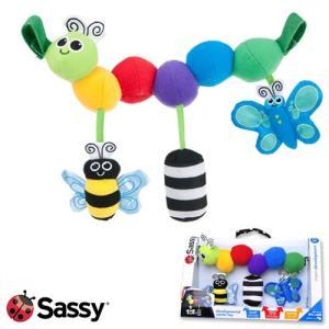 ベビーカー おもちゃ ベビーカートイ サッシー 0ヶ月 TYBW80071 出産祝い 出産祝 Sassy キャタピラー・キャリー|omutsufactory