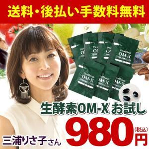 【商品情報】  内容量/12.18g (580 mg × 21粒)   【原材料名】  植物発酵エキ...