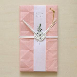 祝儀袋 紙幣包み 枡 桜(ネコポス可)|on-washi