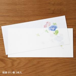 かい敷 朝顔 5枚入|on-washi