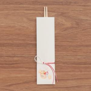 子供用箸包み 子 1膳入(ネコポス可)