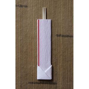 山根式折形 箸包み 1膳入(ネコポス可) on-washi