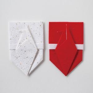 山根式折形 お年玉包み 紅白各1個入り(ネコポス可) on-washi