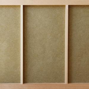 障子紙 おしゃれ インテリア障子紙 カラー和紙 なまかべ 大直 on-washi