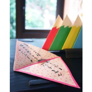 ポチ袋 おしゃれ 和紙 お年玉 縁起物 medetaya happy 三角ふじさんぽち袋 on-washi