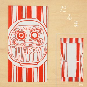 ぬりえお祝い袋 だるま(ネコポス可)|on-washi