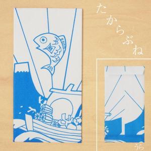 鮮やかな色で印刷された日本の縁起物に加えて、ぬり絵で好きな色に色づけできる、和紙のお祝い袋。お好きな...