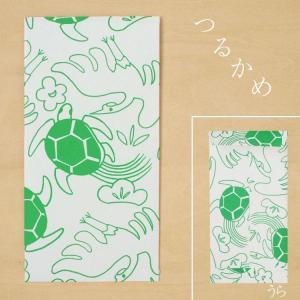 ぬりえお祝い袋 つるかめ(ネコポス可)|on-washi