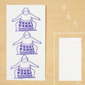 ぬりえお祝い袋 すもう(ネコポス可)|on-washi