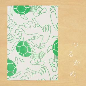 ぬりえポストカード つるかめ(ネコポス可)|on-washi