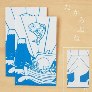 鮮やかな色で印刷された日本の縁起物に加えて、ぬり絵で好きな色に色づけできる、和紙のぽち袋。お好きな色...