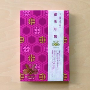 山梨県の和紙を使った、こうふ開府500年記念の御朱印帳です。 甲府の市花、『なでしこ』と甲府の武将・...