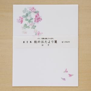 肌吉紙 秋のおたより箋 はぎ(ネコポス可)|on-washi