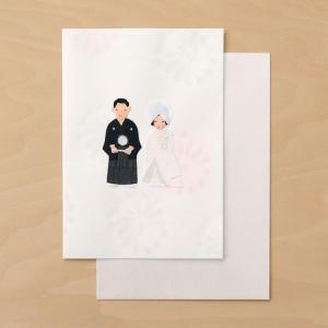 メッセージカード おしゃれ 和紙クラフトカード 大 婚礼