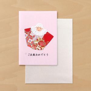 四角い色紙のチップが漉き込まれた薄いピンク色の和紙に、おくるみに包まれた赤ちゃんの切り絵をあしらった...