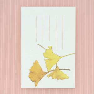 季節のはがき 秋 いちょう(ネコポス可)|on-washi
