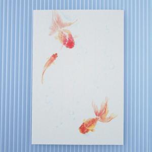 季節のはがき 夏 金魚とあぶく(ネコポス可) on-washi