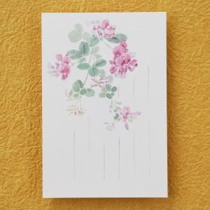 季節のはがき 秋 萩の花(ネコポス可)|on-washi