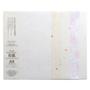 コピー プリンタ用紙 和紙 柄アソート A4サイズ(5種類 各2枚 計10枚)プリンター用和紙 大直|on-washi