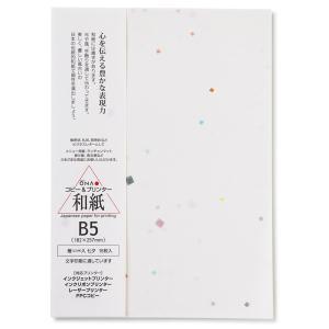 コピー プリンタ用紙 和紙 楮(こうぞ)入 七夕 B5 15枚入 プリンター用和紙 大直(ネコポス可)|on-washi
