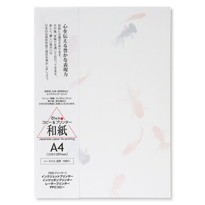 コピー プリンタ用紙 和紙 シーズナル金魚 A4 15枚入 プリンター用和紙 大直(ネコポス可)|on-washi