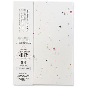 コピー プリンタ用紙 和紙 楮(こうぞ)入 七夕 A4 15枚入 プリンター用和紙 大直|on-washi