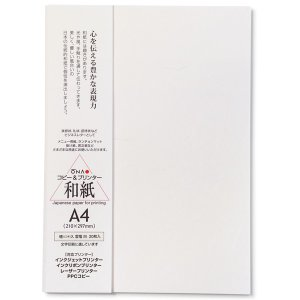 コピー プリンタ用紙 和紙 楮(こうぞ)入 雲竜 白 A4 20枚入 プリンター用和紙 大直|on-washi