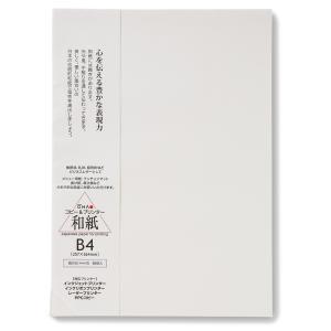 コピー プリンタ用紙 和紙 簀の目 白 B4 50枚入 プリンター用和紙 大直|on-washi
