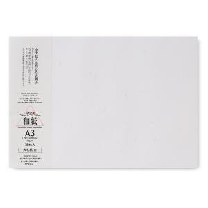 コピー プリンタ用紙 和紙 大礼紙 A3 白 50枚入 プリンター用和紙 大直|on-washi