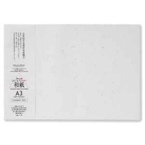 コピー プリンタ用紙 和紙 大礼紙 A3 金銀砂子 20枚入 プリンター用和紙 大直|on-washi