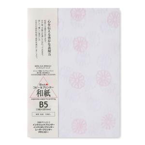 コピー プリンタ用紙 和紙 祝花 紅白(厚手)B5 10枚入 プリンター用和紙 大直(ネコポス可)|on-washi