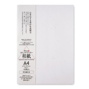 コピー プリンタ用紙 和紙 徳用大礼紙 A4 白 100枚入 プリンター用和紙 大直|on-washi