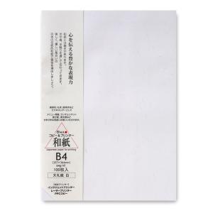 コピー プリンタ用紙 和紙 徳用大礼紙 B4 白 100枚入 プリンター用和紙 大直|on-washi