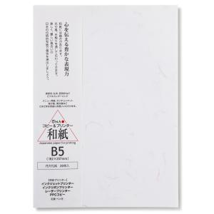 コピー プリンタ用紙 和紙 花大礼紙 B5 20枚入 プリンター用和紙 大直(9点までネコポス可)|on-washi