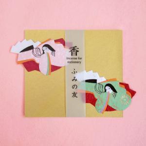 和紙と天然の香木で作った文香のセットです。2種類の十二単を身にまとった女性が、美しく雅な印象を与える...