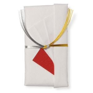 山根式 祝儀袋 紙幣包み 婚礼祝い包み 小(ネコポス可) on-washi