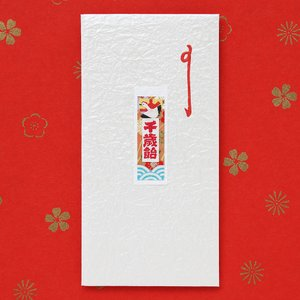 祝儀袋 切り絵のし袋 七五三 白(ネコポス可)|on-washi