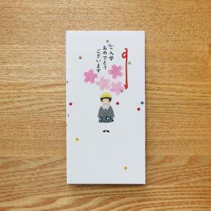 入学祝い 切り絵のし袋 新一年生 女の子(ネコポス可)|on-washi