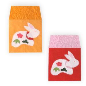 赤べこうさぎと縁起の良い松竹梅のちぎり絵をあしらったミニサイズのぽち袋。色違いの2枚セットです。 手...