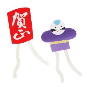 和紙きり絵 凧あげ 6枚入(ネコポス可)|on-washi