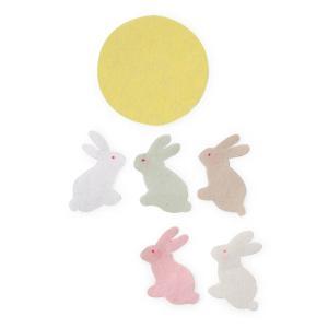 お月見様とやさしい色合いのウサギを組み合わせたパーツです。月とうさぎを組み合わせても、それぞれで貼っ...