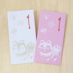 祝儀袋 出産祝い 紅白のし袋 戌(2枚入)(ネコポス可)|on-washi