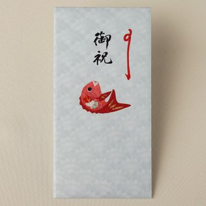 祝儀袋 お祝い 切り絵のし袋 御祝 鯛(ネコポス可)|on-washi