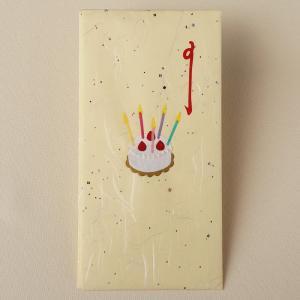 祝儀袋 誕生日 切り絵のし袋 バースディケーキ クリーム(ネコポス可)|on-washi
